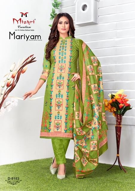 Mishri-Mariyam-vol-5-7