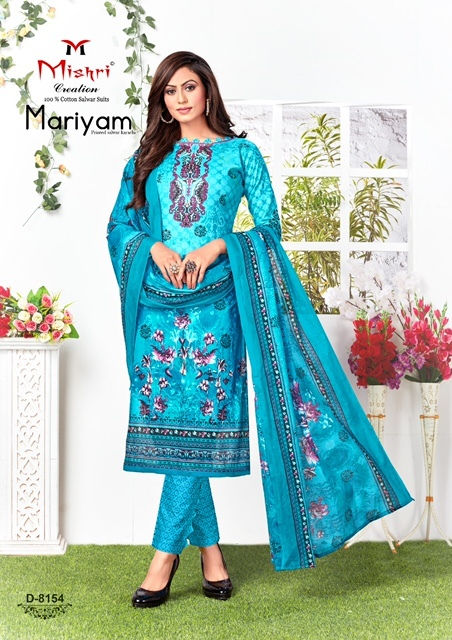 Mishri-Mariyam-vol-5-8