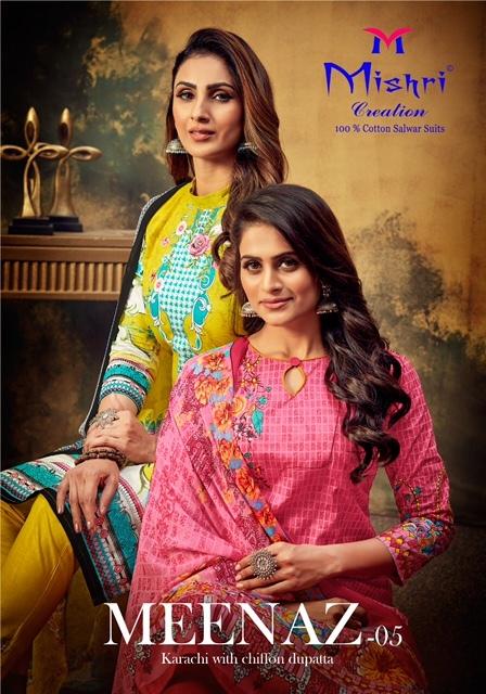 Mishri-Meenaz-Vol-5-Karachi-Special-1