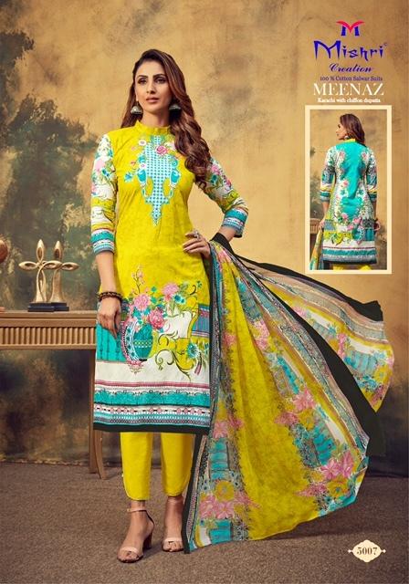 Mishri-Meenaz-Vol-5-Karachi-Special-10