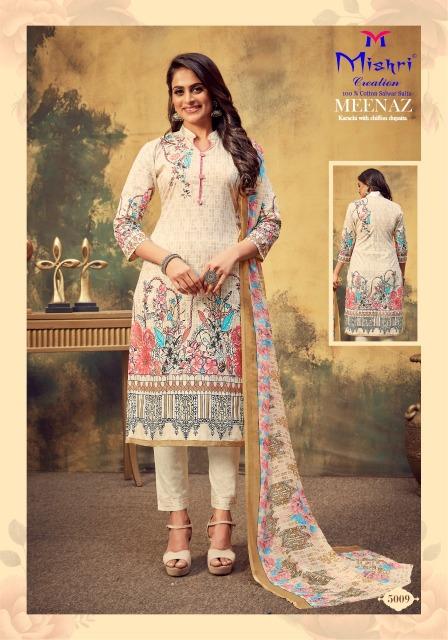Mishri-Meenaz-Vol-5-Karachi-Special-11