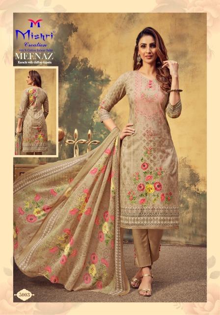 Mishri-Meenaz-Vol-5-Karachi-Special-12