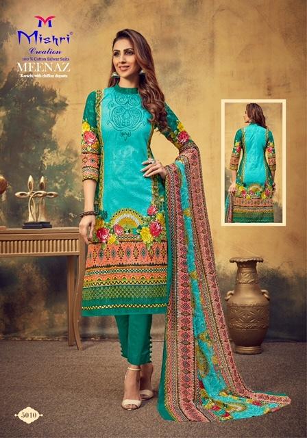 Mishri-Meenaz-Vol-5-Karachi-Special-13