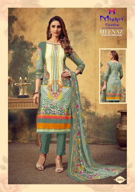 Mishri-Meenaz-Vol-5-Karachi-Special-14