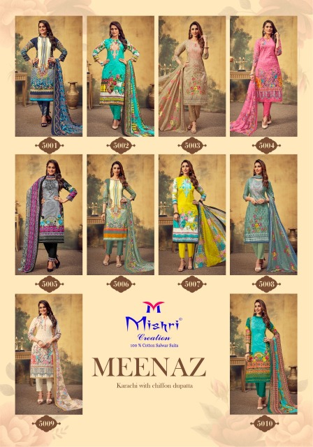 Mishri-Meenaz-Vol-5-Karachi-Special-15