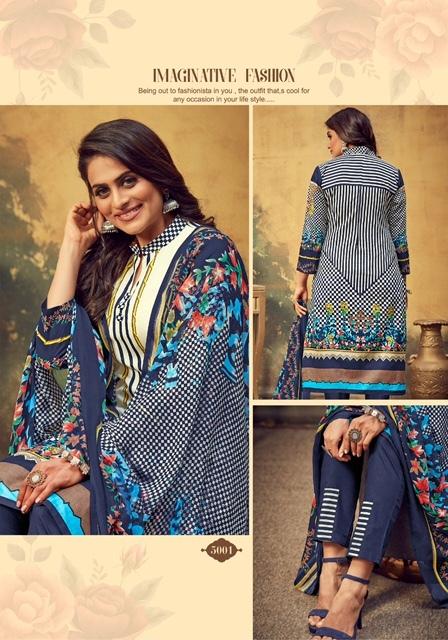 Mishri-Meenaz-Vol-5-Karachi-Special-2