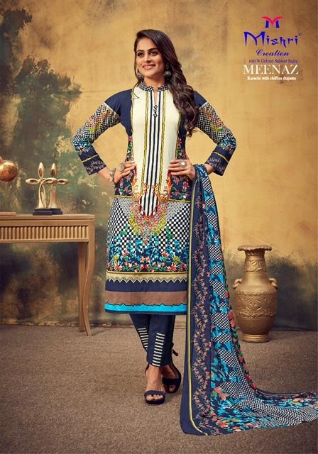 Mishri-Meenaz-Vol-5-Karachi-Special-3