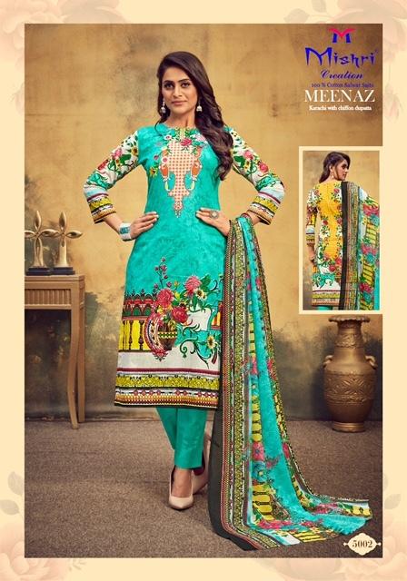Mishri-Meenaz-Vol-5-Karachi-Special-4