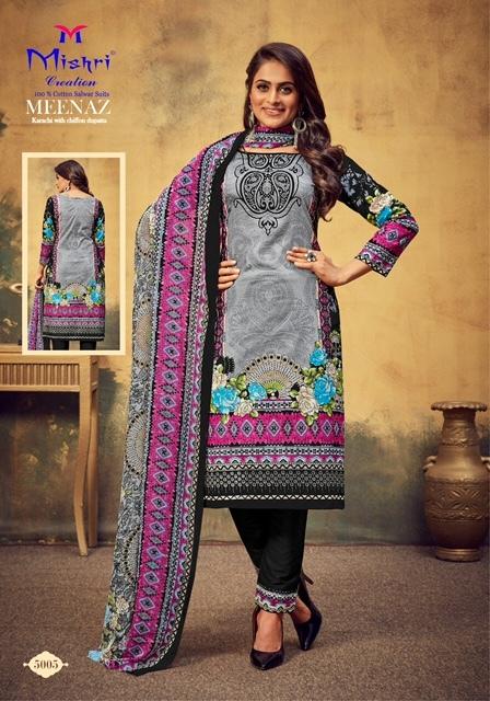 Mishri-Meenaz-Vol-5-Karachi-Special-6