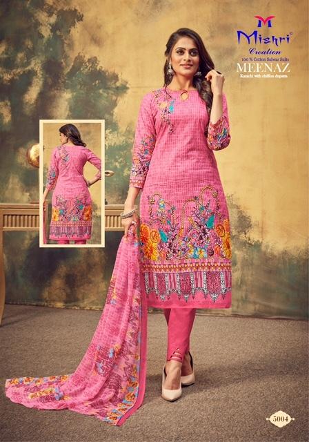 Mishri-Meenaz-Vol-5-Karachi-Special-7