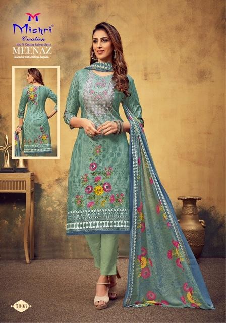 Mishri-Meenaz-Vol-5-Karachi-Special-8