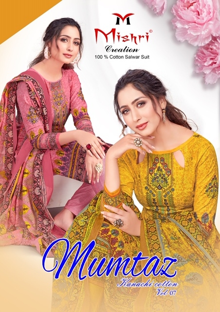Mishri-Mumtaz-Vol-7-Karachi-Cotton-1