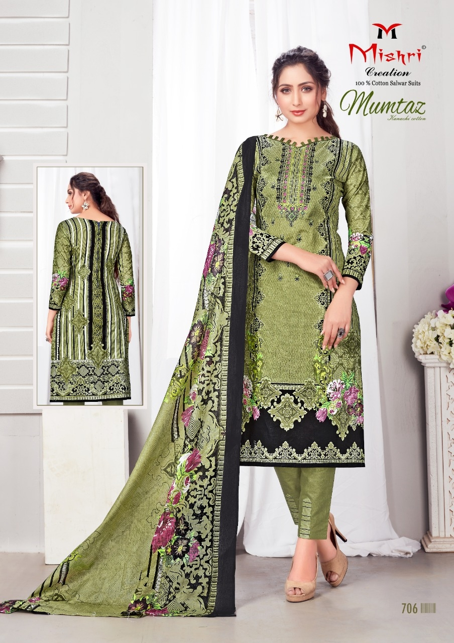 Mishri-Mumtaz-Vol-7-Karachi-Cotton-11