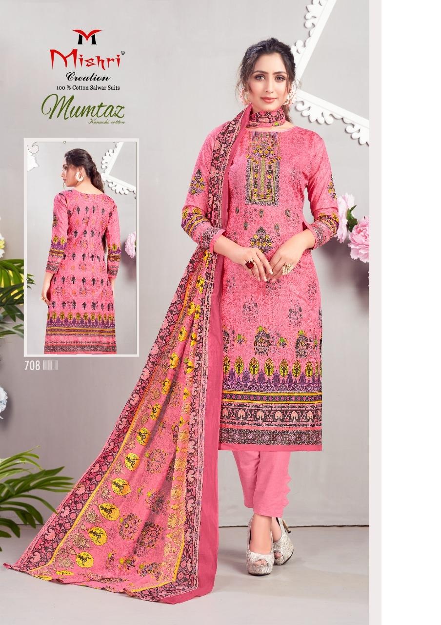 Mishri-Mumtaz-Vol-7-Karachi-Cotton-12