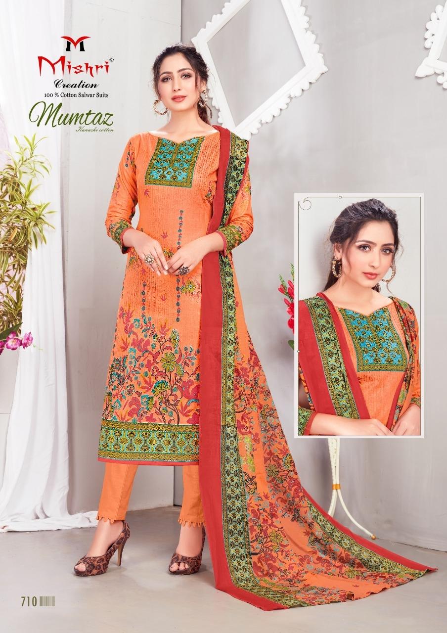Mishri-Mumtaz-Vol-7-Karachi-Cotton-13