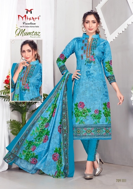 Mishri-Mumtaz-Vol-7-Karachi-Cotton-14