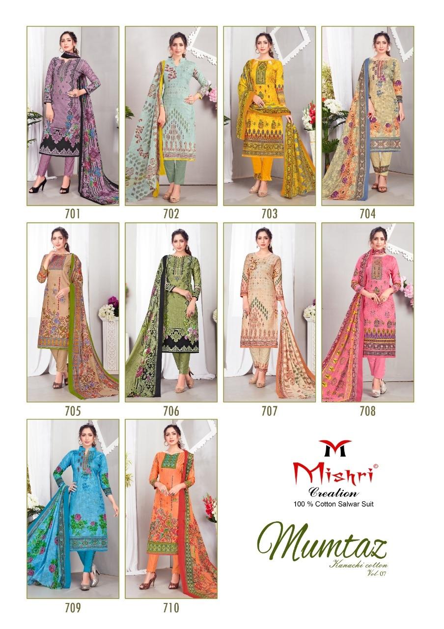 Mishri-Mumtaz-Vol-7-Karachi-Cotton-15