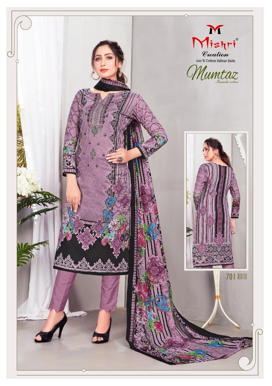 Mishri-Mumtaz-Vol-7-Karachi-Cotton-3