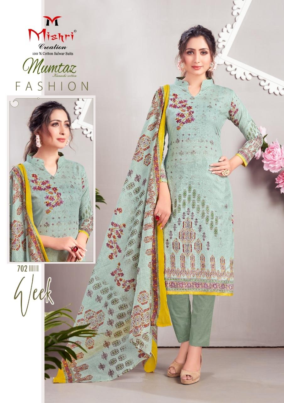 Mishri-Mumtaz-Vol-7-Karachi-Cotton-4