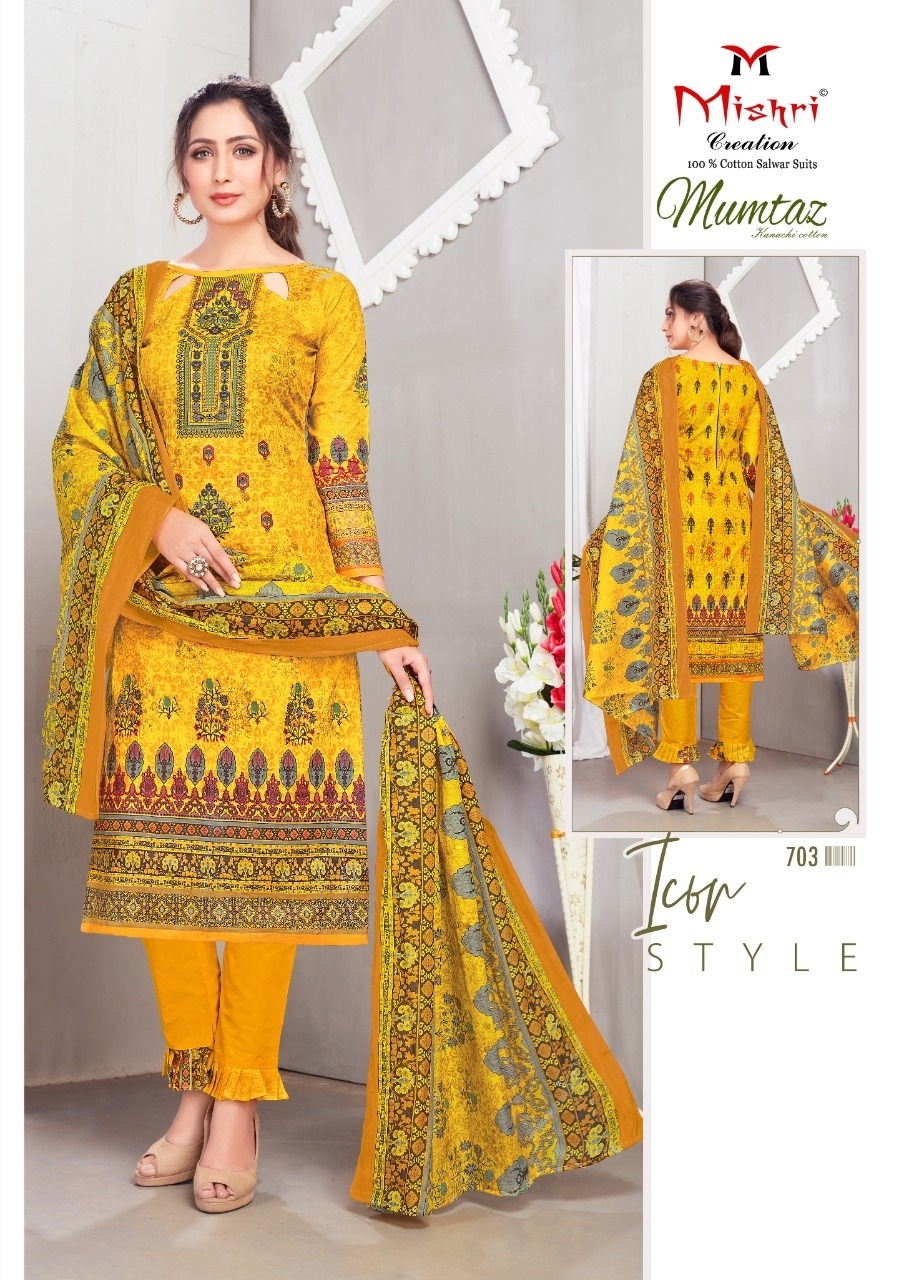 Mishri-Mumtaz-Vol-7-Karachi-Cotton-5