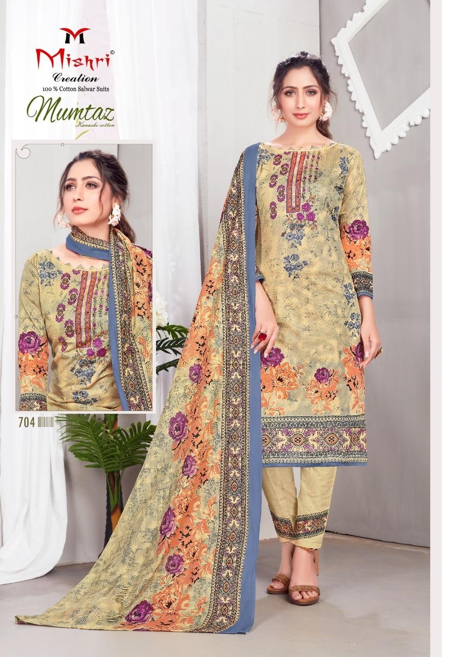 Mishri-Mumtaz-Vol-7-Karachi-Cotton-6