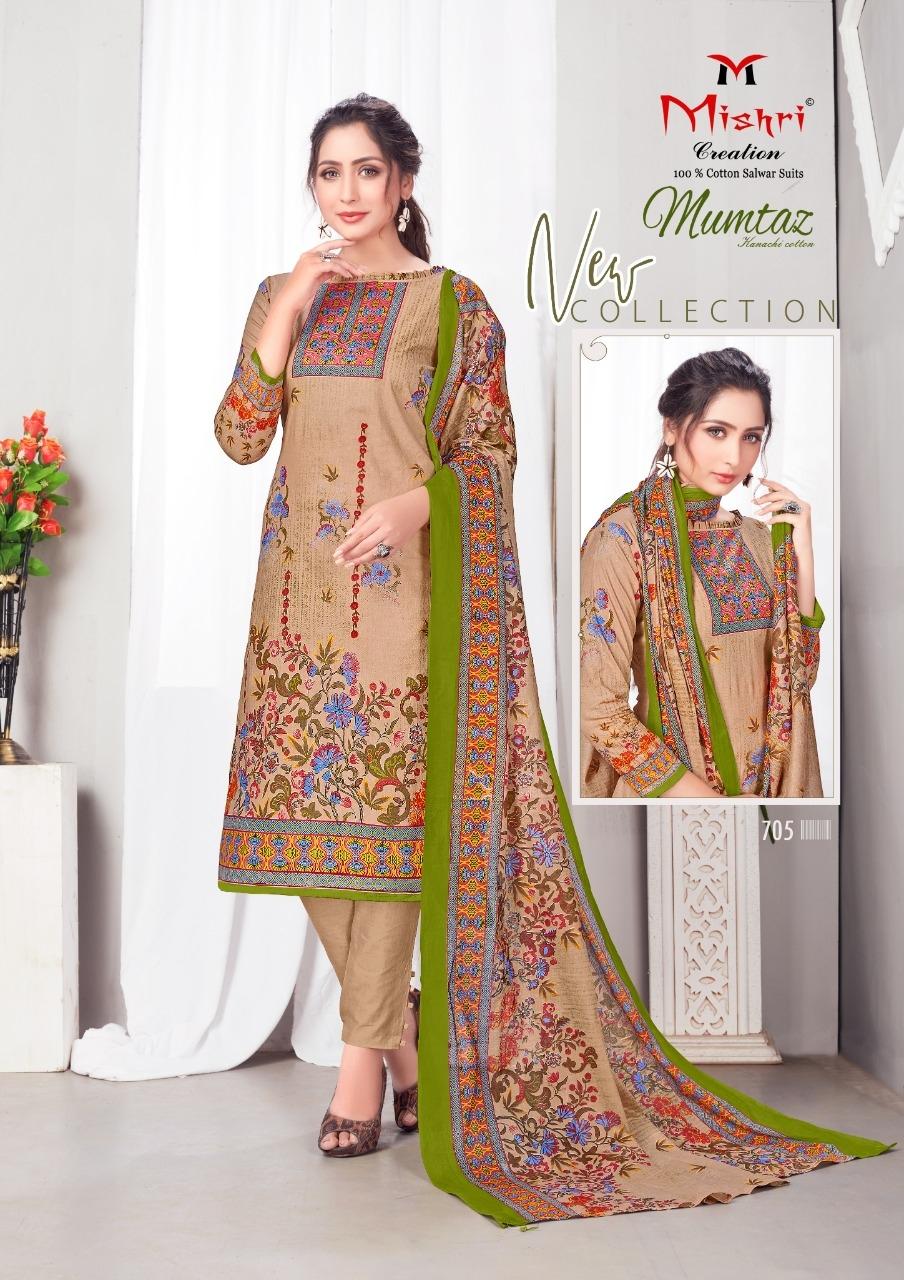 Mishri-Mumtaz-Vol-7-Karachi-Cotton-7