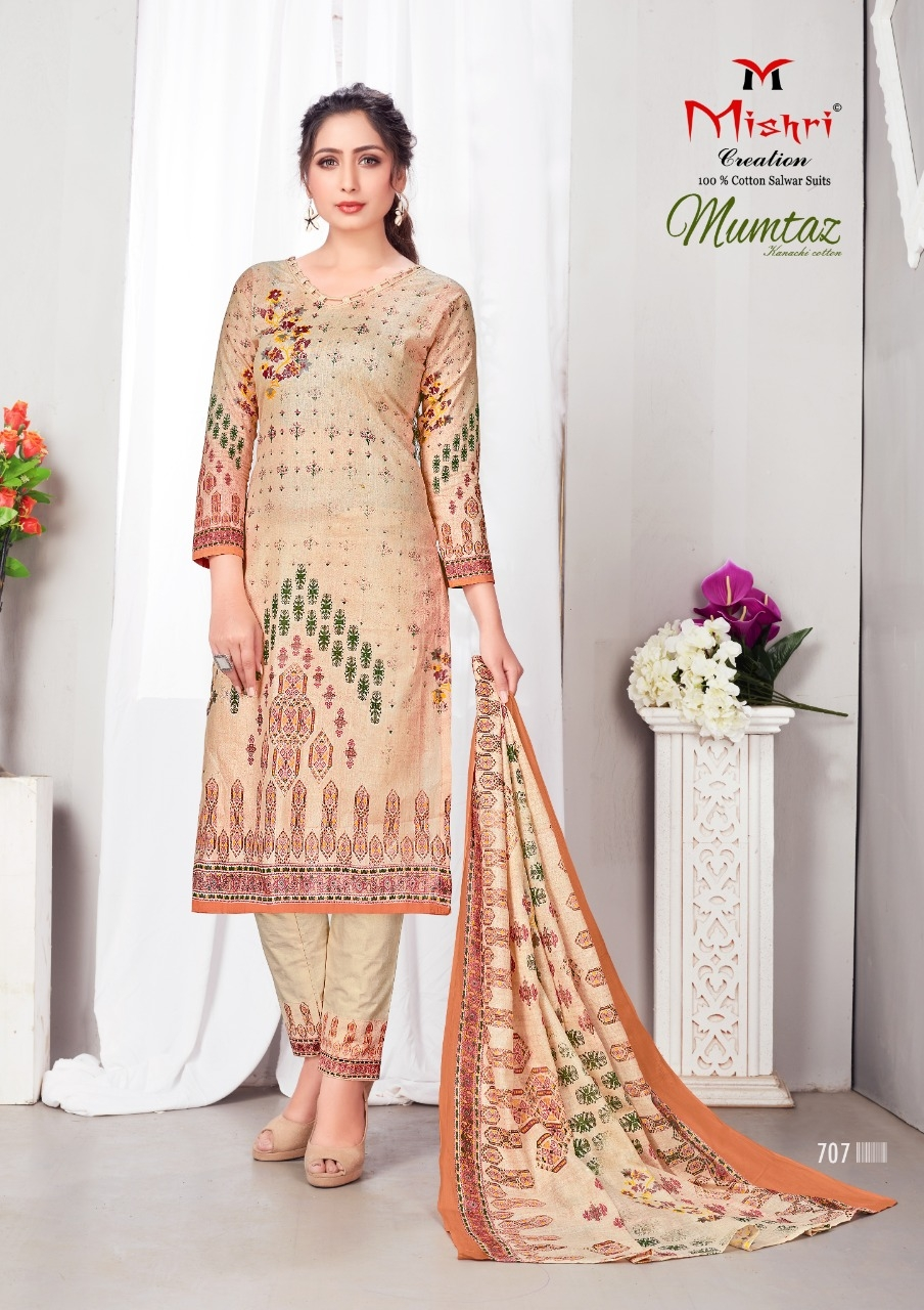 Mishri-Mumtaz-Vol-7-Karachi-Cotton-9