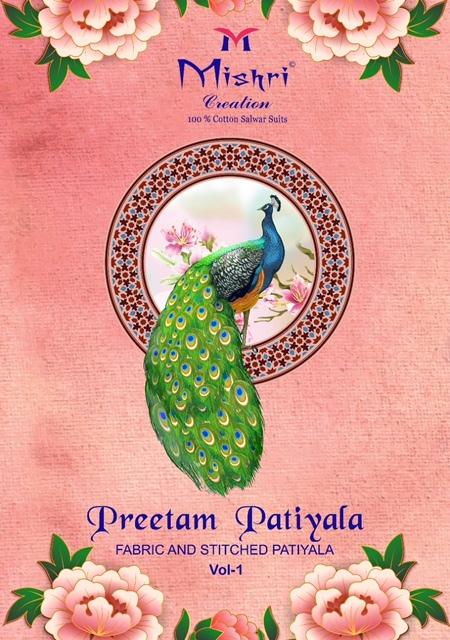 Mishri-Preetam-Patiyala-Vol-1-1
