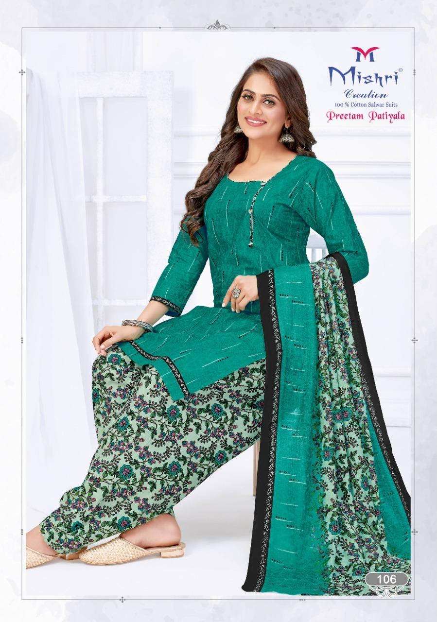 Mishri-Preetam-Patiyala-Vol-1-11