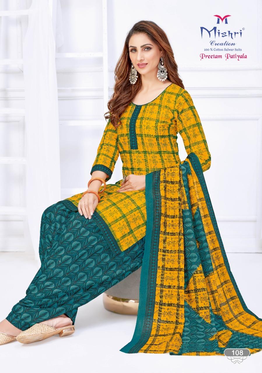 Mishri-Preetam-Patiyala-Vol-1-13