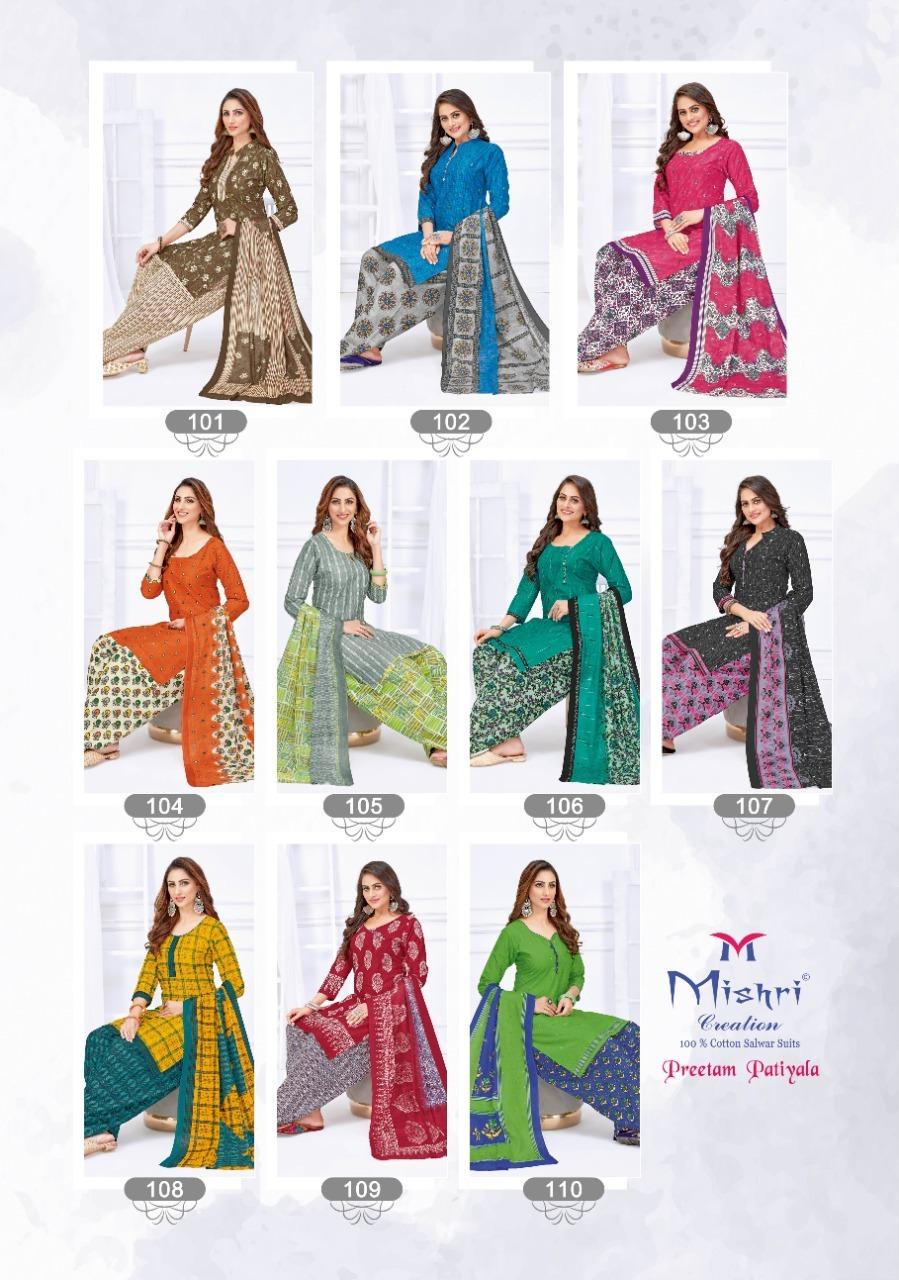 Mishri-Preetam-Patiyala-Vol-1-19