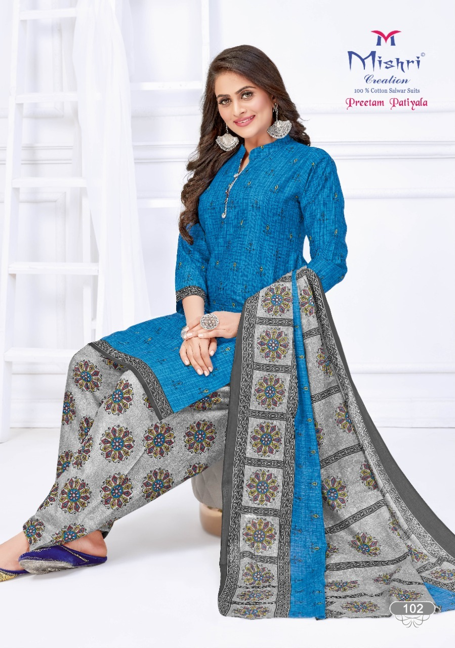Mishri-Preetam-Patiyala-Vol-1-4