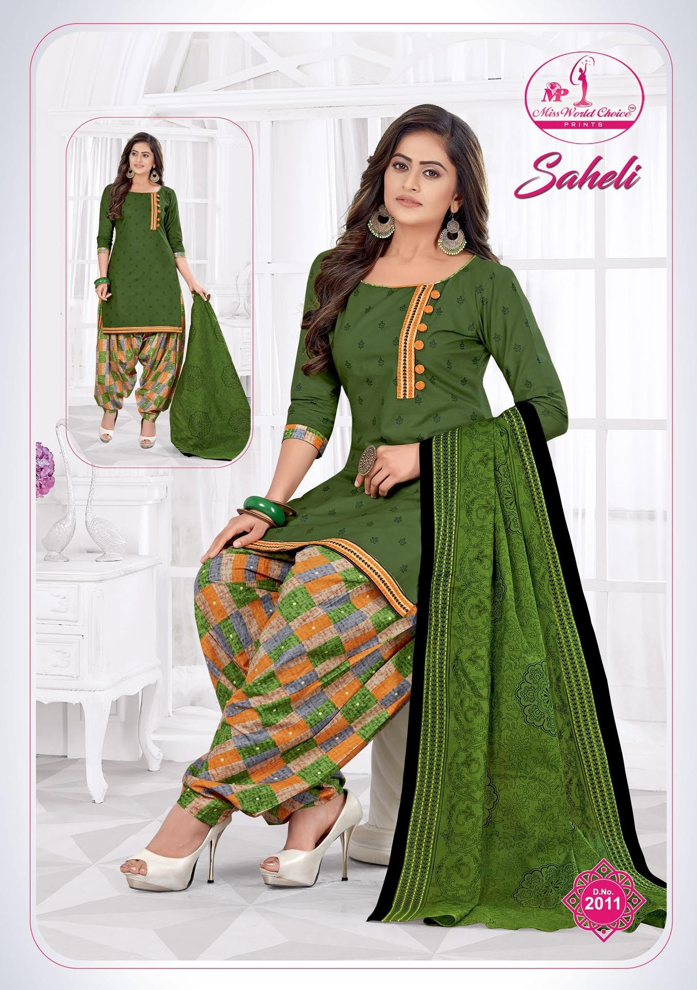 SAHELI-VOL-2_page-0013