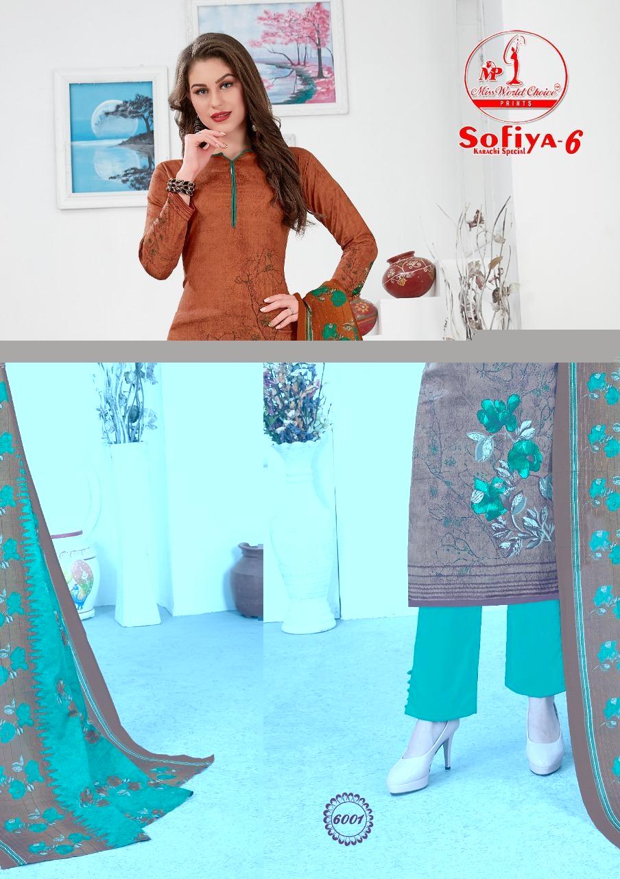 Miss-World-Sofiya-vol-6-12