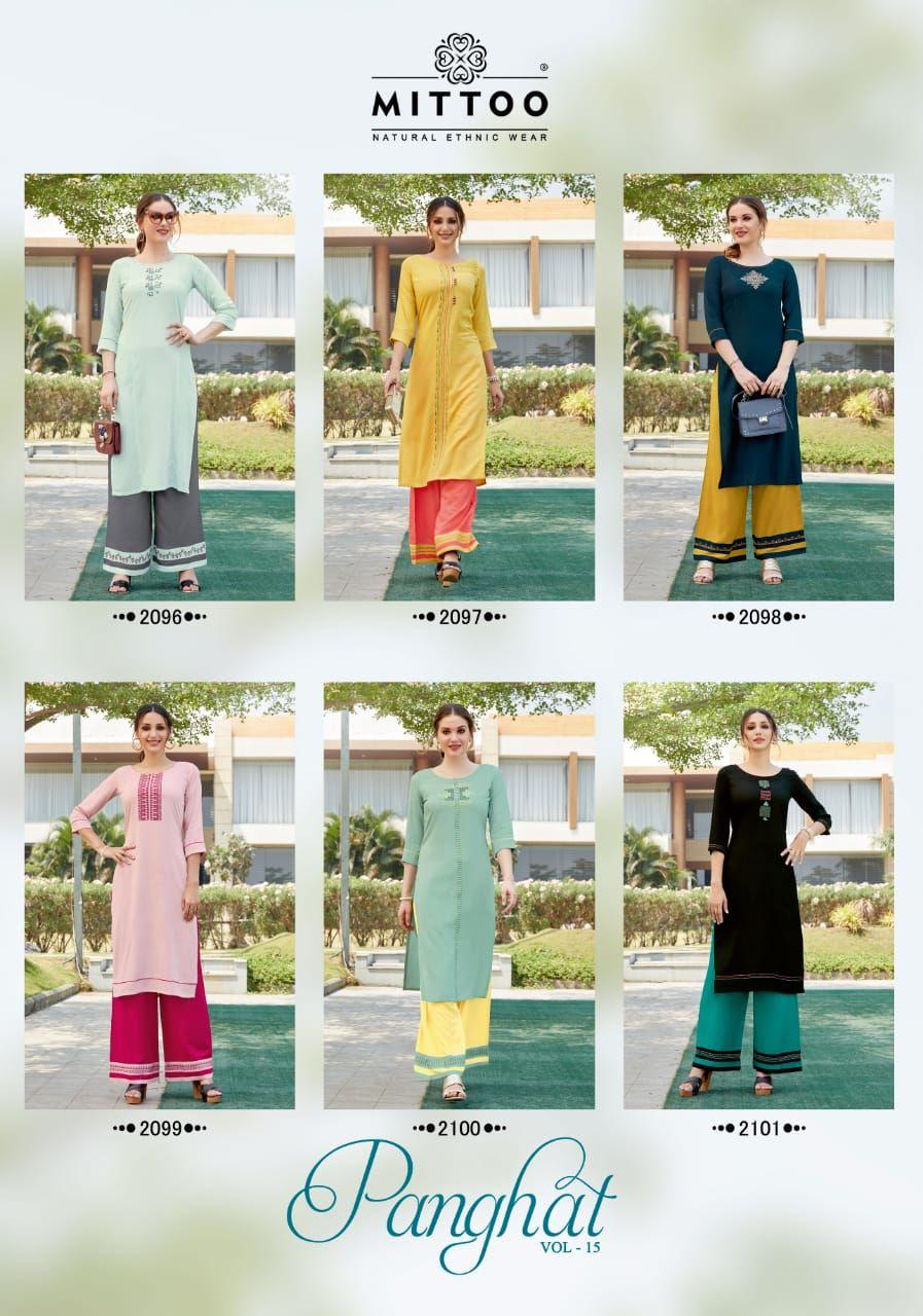 Mittoo-Panghat-Vol-15-11