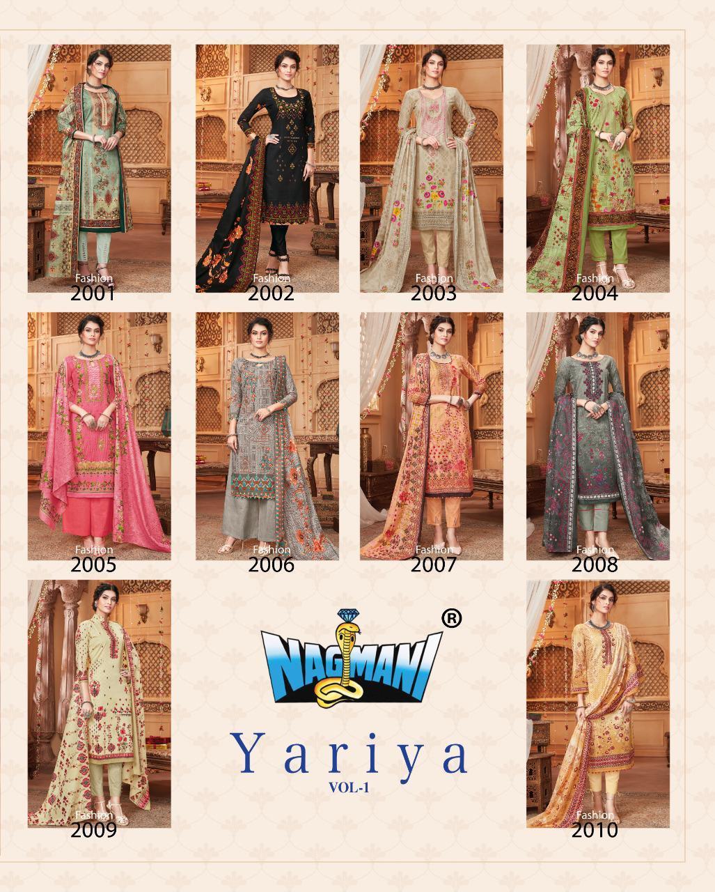 Nagmani-Yariya-Vol-1-17