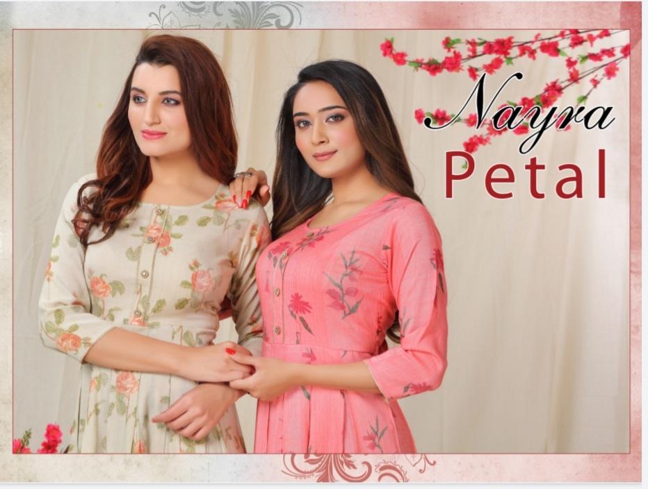 Nayra-petal-1