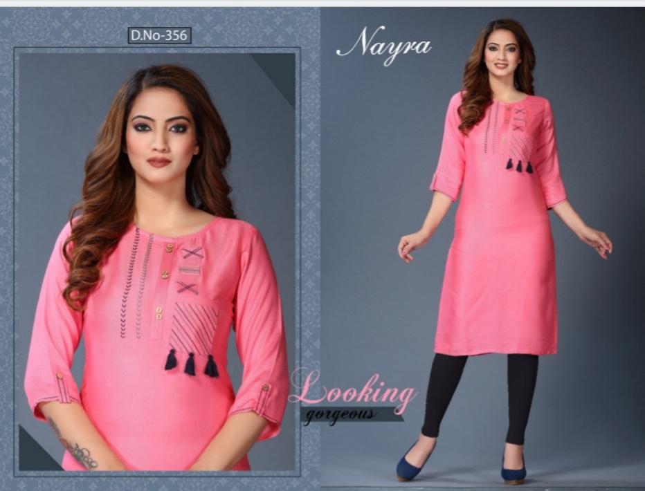 Nayra-Pihu-7