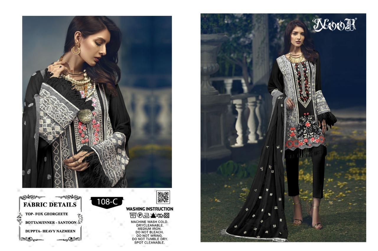 Noor-Premium-Collection-3