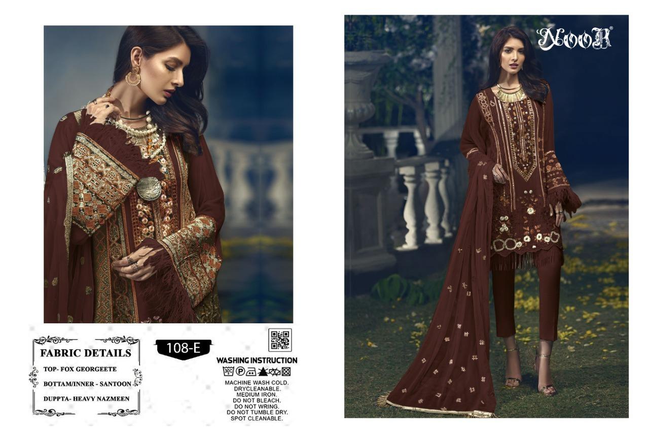 Noor-Premium-Collection-4