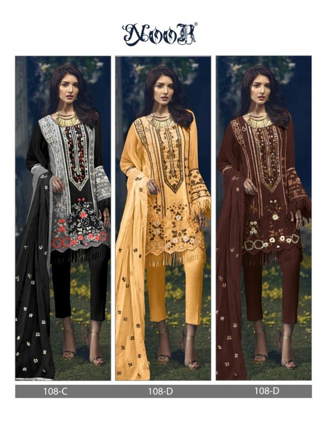 Noor-Premium-Collection-5