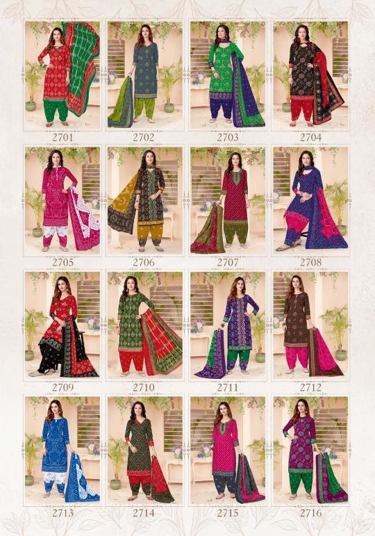 Patidar-Bandhani-Special-vol-27-19