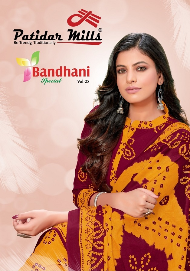 Patidar-Bandhani-Special-Vol-28-1