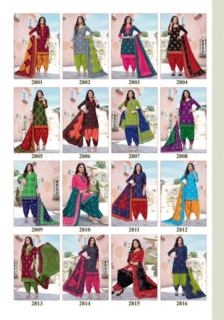 Patidar-Bandhani-Special-Vol-28-18