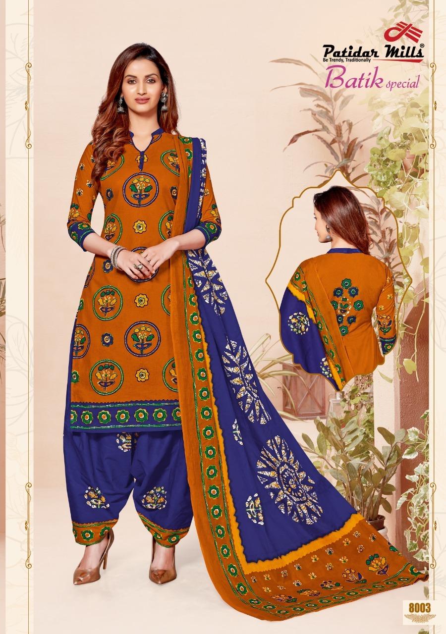 Patidar-Batik-Special-Vol-8-14