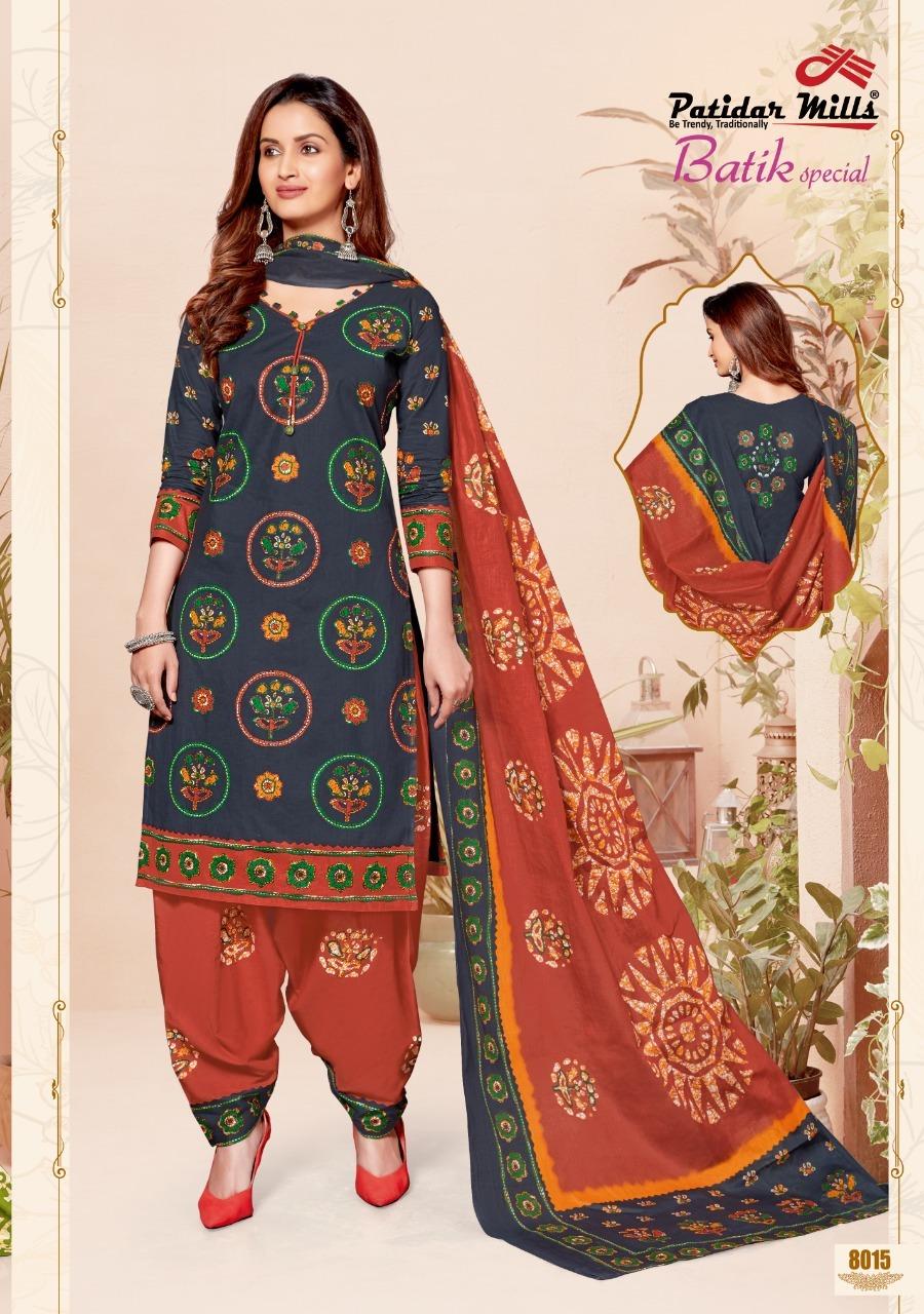 Patidar-Batik-Special-Vol-8-8