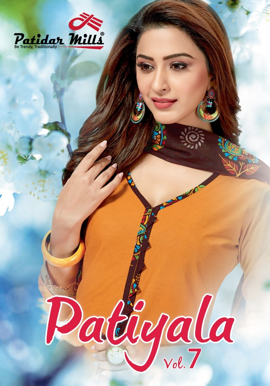 Patidar-Patiyala-Vol-7-1