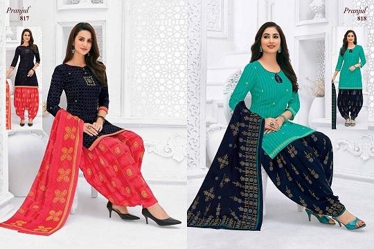 Priyanka-Vol-8-Patiyala-Special1-11