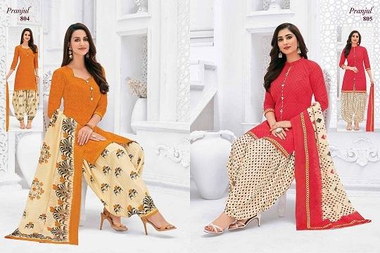 Priyanka-Vol-8-Patiyala-Special1-4