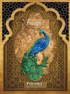 Priyanka-Vol-8-Patiyala-Special1-1